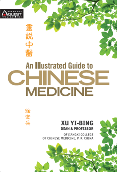 An illustrated guide to chinese medicine advantage quest